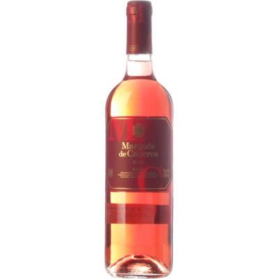 Onomástica Blanco Reserva (6 Botellas)