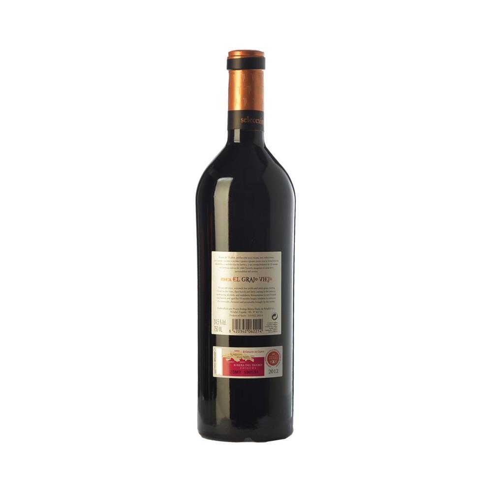 Santa Digna Chardonay (6 Bottles)
