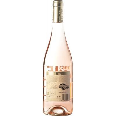 Finca Río Negro Gewürztraminer Pack (3 Bottles)