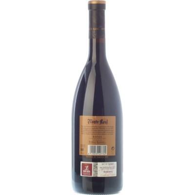 Jean Leon 3055 Vino Ecológico Rosé