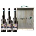 Ginebra Gin Mare (Candelabro)