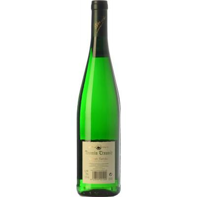 Rioja Winepack