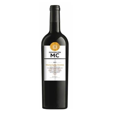 Generación MC Marqués de Cáceres